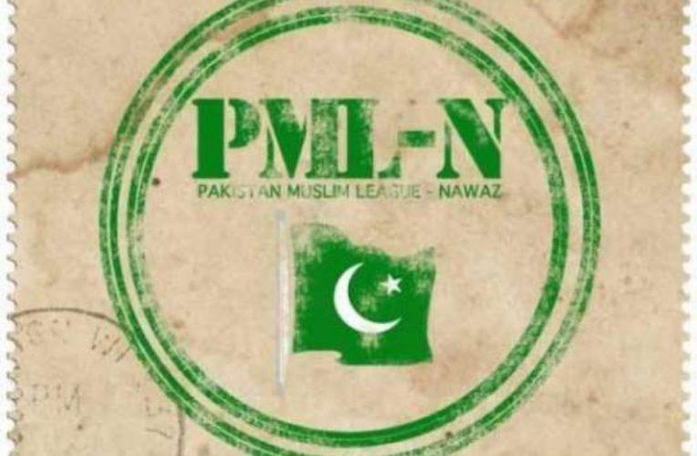 مسلم لیگ نون کے لئیے زبردست جھٹکا