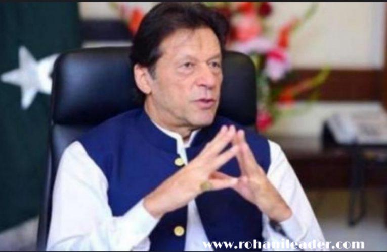 وزیر اعظم عمران خان کے زیر صدارت حکومتی ترجمانعانوں کا اجلاس