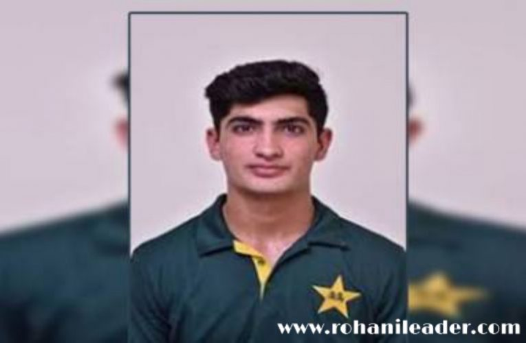Naseem Shah Life Story | naseem shah besome youngest cricket in the world