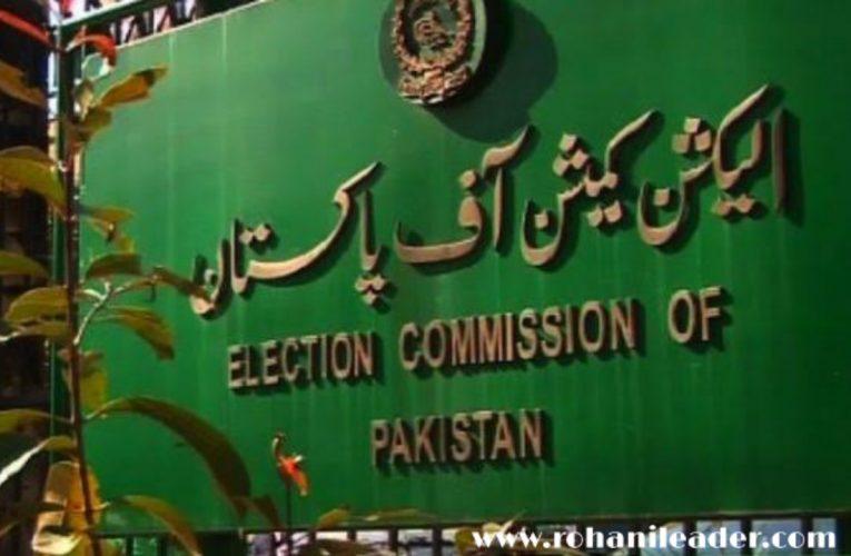 الیکشن کمیشن کا فارن فنڈنگ کیس کی روزانہ سماعت کا حکم