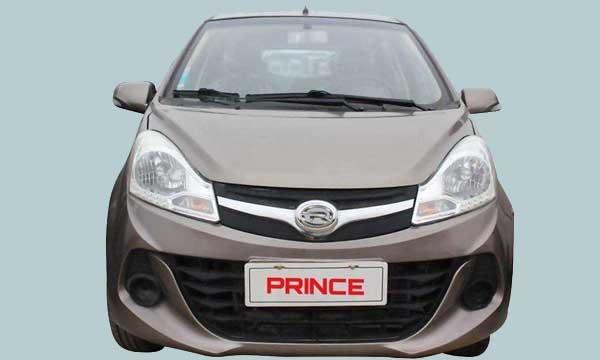 Prince Pearl 2019 Price in Pakistan