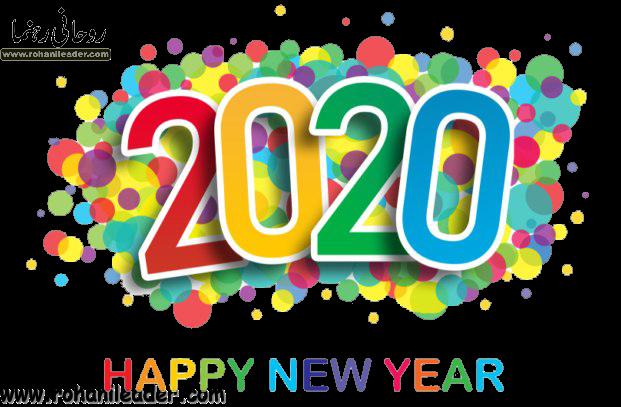 hindu new year wishes archives rohani leader rohani leader