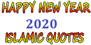 Happy New Year 2020 | Best Urdu Quotes