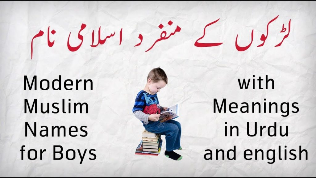 Modren islamic Boy Names