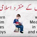 Modren islamic Boy Names