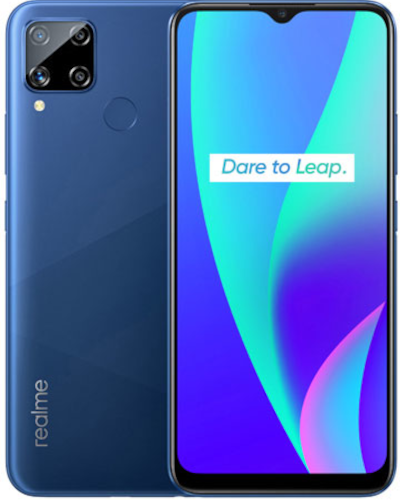 Realme C15 price in Pakistan 2020 | Realme C15 price