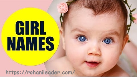 Pakistani girls names Girls Starting With Pay
