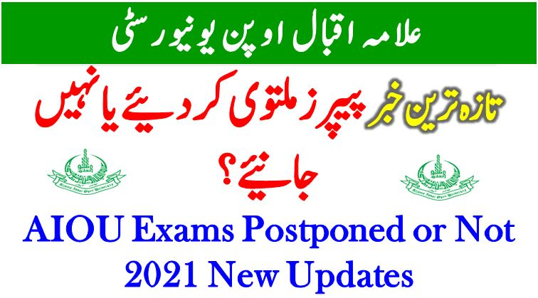 AIOU Exams Postponed or Not 2021 New Updates