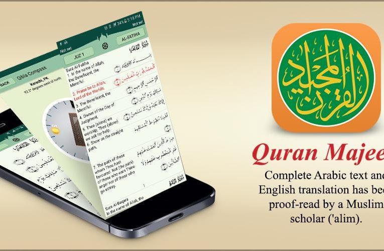Online Quran Majeed
